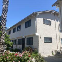 960 Clyde Ave, Santa Clara CA, 95054